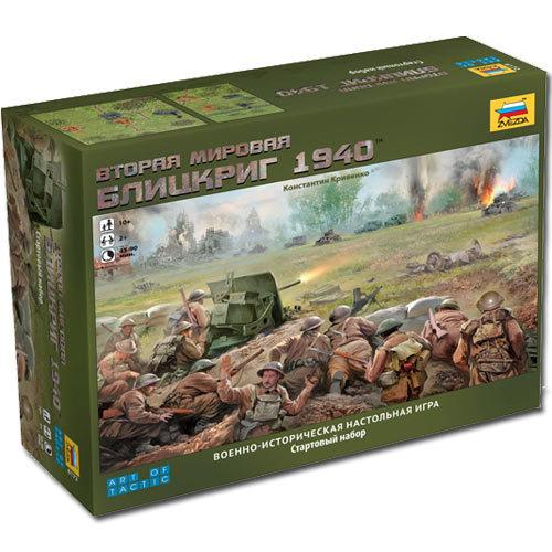 Blitzkrieg 1940 Wargame Model Kit