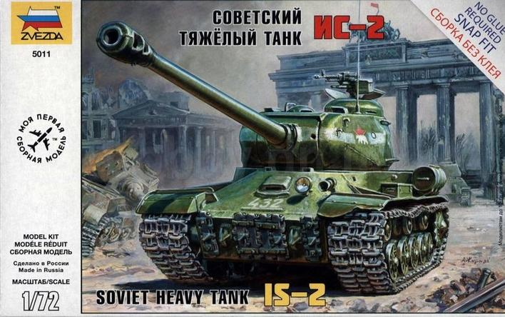 Soviet Heavy Tank IS-2 Stalin