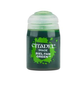 Shade - Biel-Tan Green